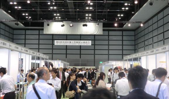 第7回大田区加工技術展示商談会